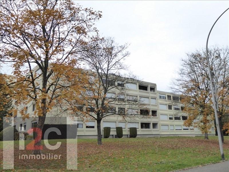 Vendita appartamento Ferney voltaire 240000€ - Fotografia 7