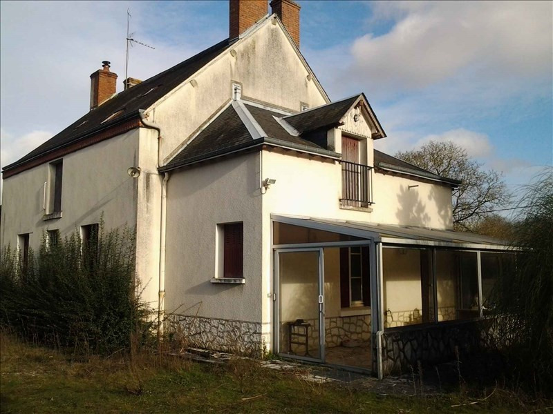 Vente maison / villa Blois 218000€ - Photo 3