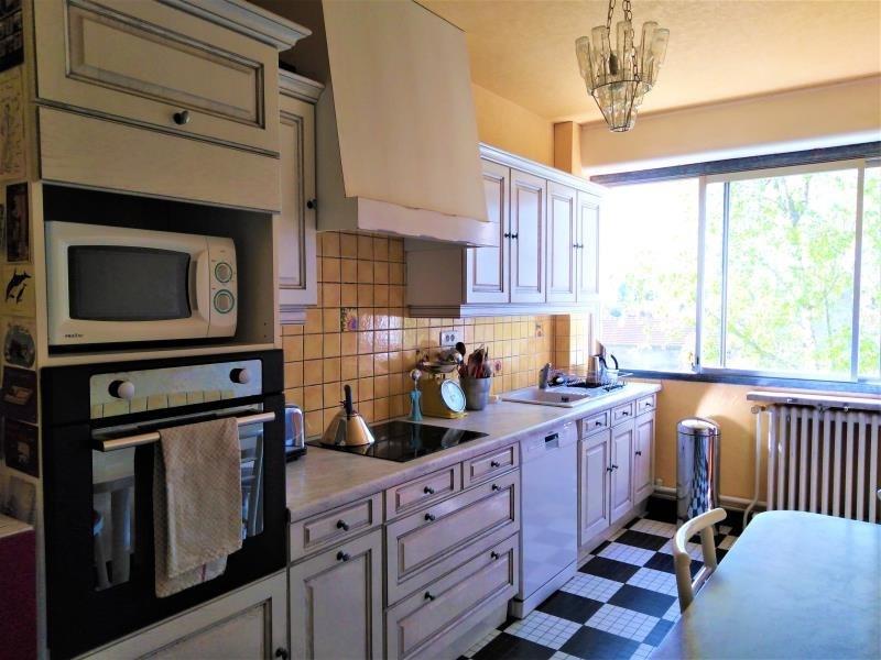 Venta  apartamento Moulins 133750€ - Fotografía 2