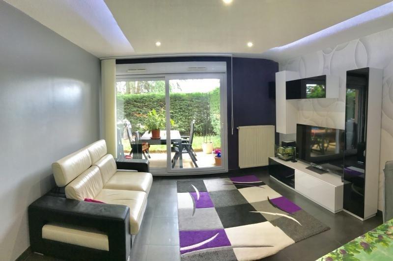 Vendita appartamento Ecully 341000€ - Fotografia 1