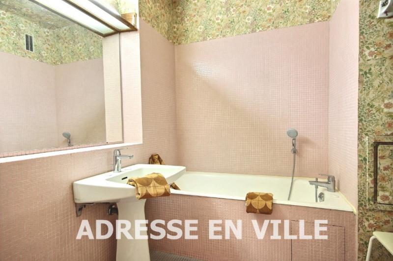 Revenda residencial de prestígio apartamento Levallois perret 1063000€ - Fotografia 7