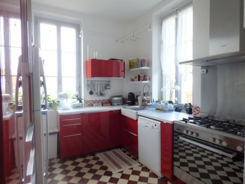 Venta  casa Yzeure 252000€ - Fotografía 4