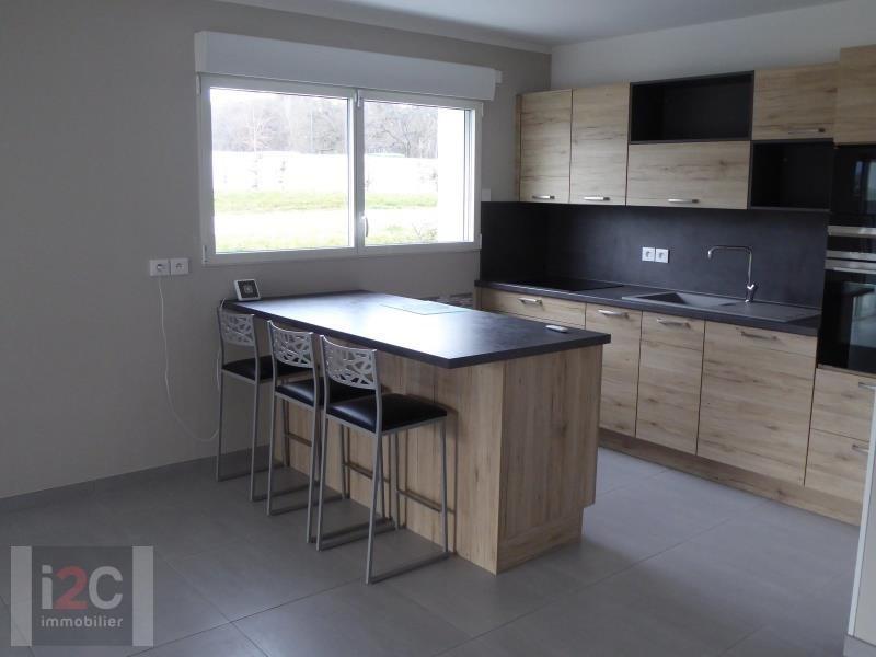 Venta  apartamento Prevessin-moens 380000€ - Fotografía 7