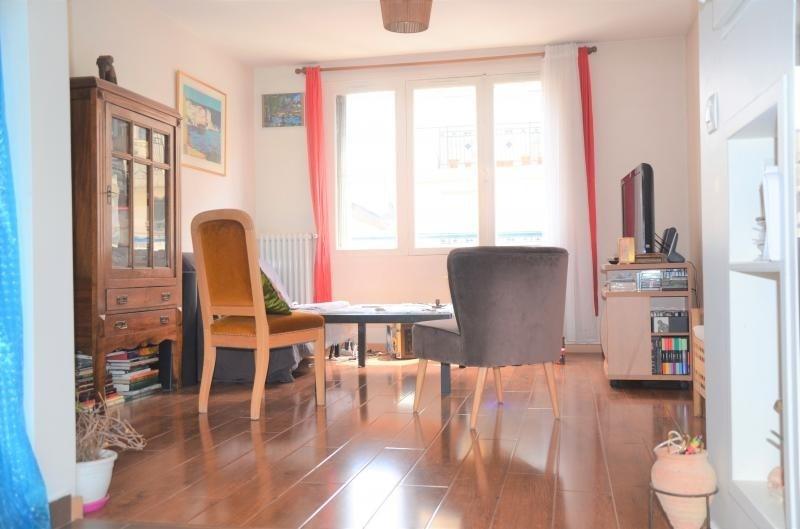 出售 公寓 Paris 15ème 489000€ - 照片 1
