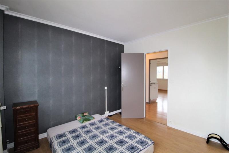 Vente appartement Limoges 135000€ - Photo 5