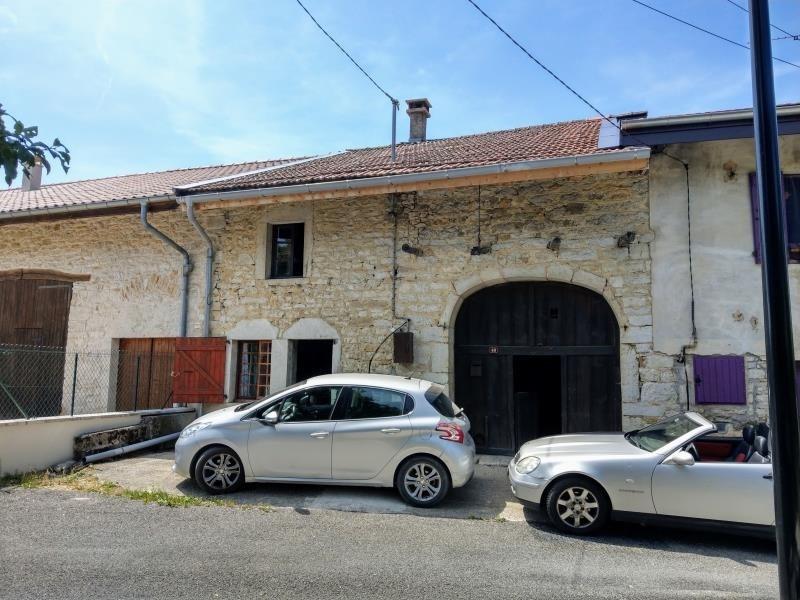 Vente maison / villa Solomiat 68000€ - Photo 3