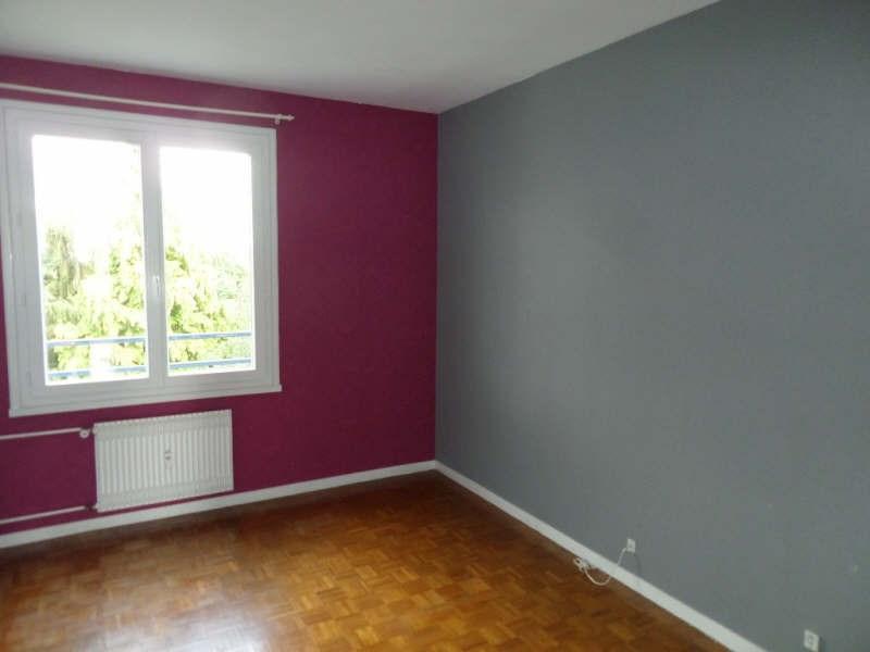 Sale apartment Limoges 75900€ - Picture 4
