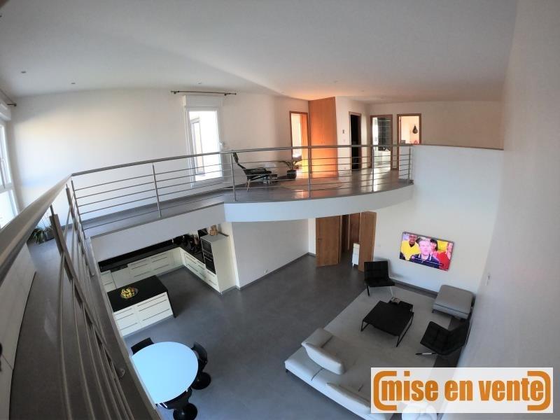 出售 住宅/别墅 Champigny sur marne 599000€ - 照片 8