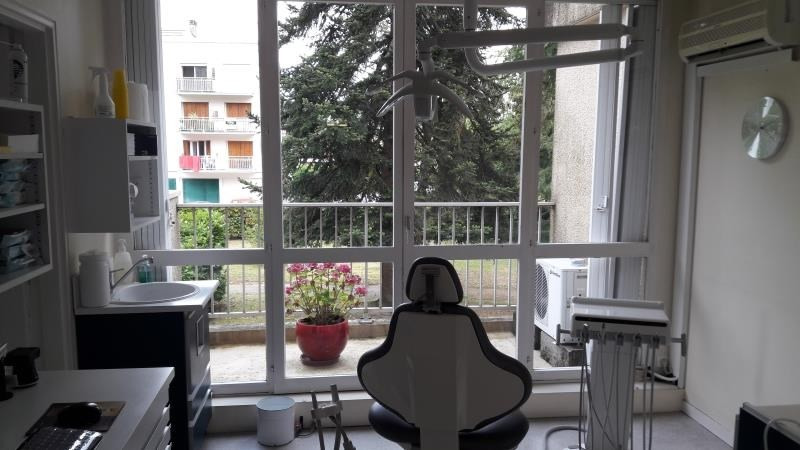 Location local commercial Gradignan 1 500€ HT/HC - Photo 1