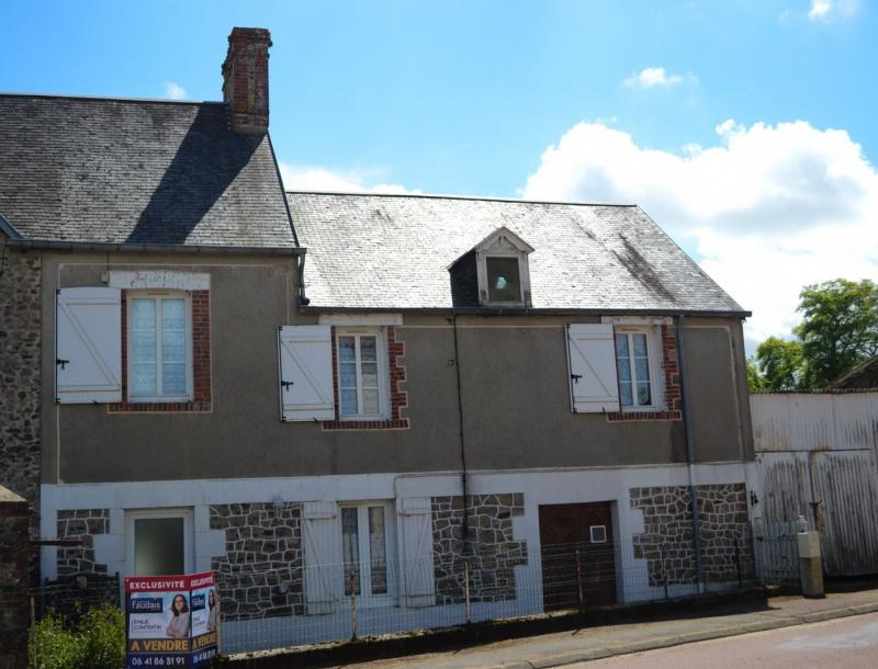 Vente maison / villa Muneville le bingard 60000€ - Photo 6