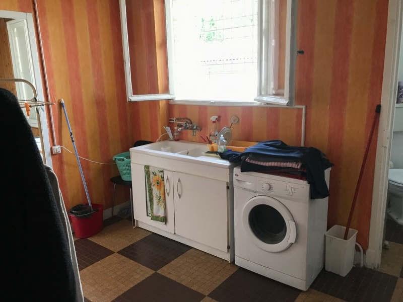 Vente fonds de commerce boutique Caen 59800€ - Photo 6