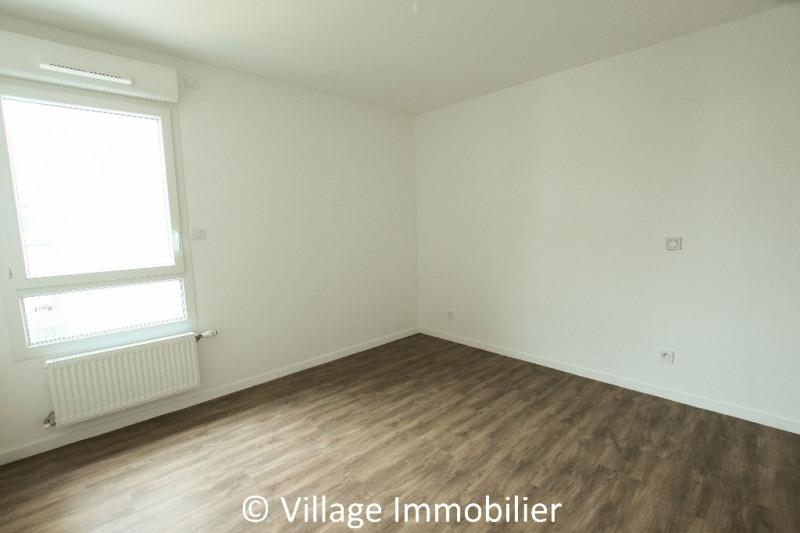 Location appartement St priest 880€ CC - Photo 5