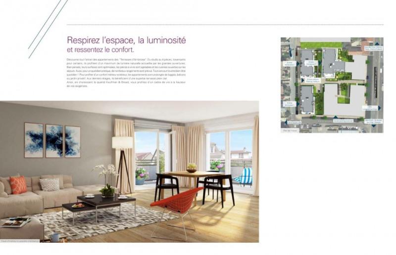 Vente appartement La ville du bois 260000€ - Photo 5