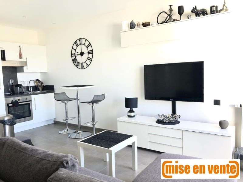 Sale apartment Gournay sur marne 125 000€ - Picture 1