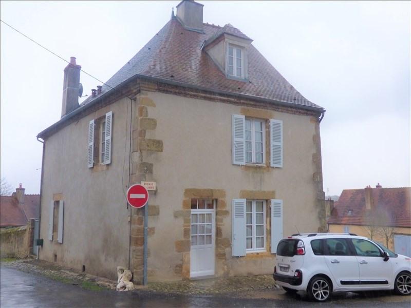 Venta  casa Souvigny 148000€ - Fotografía 8