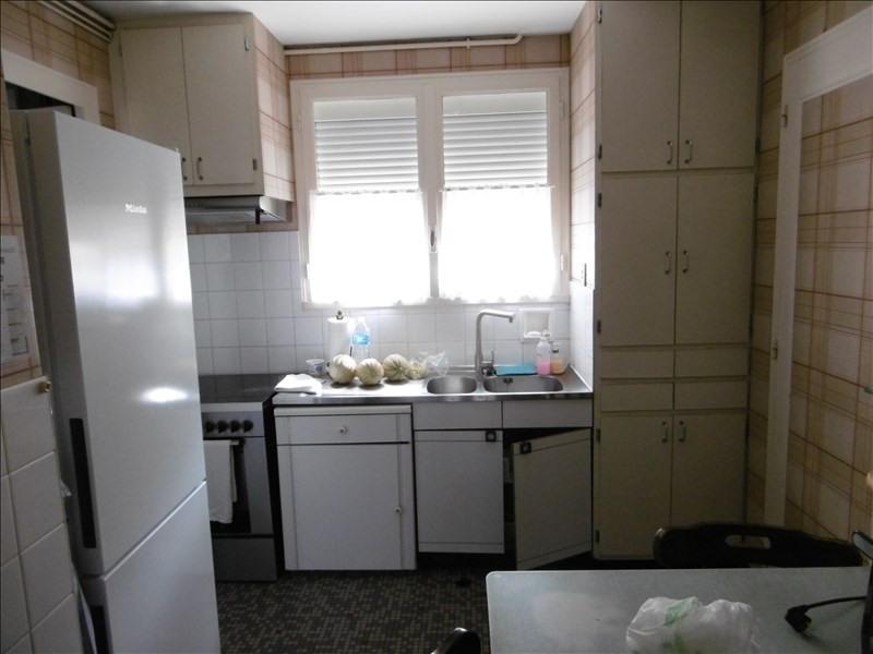 Vente maison / villa Niort 127000€ - Photo 3