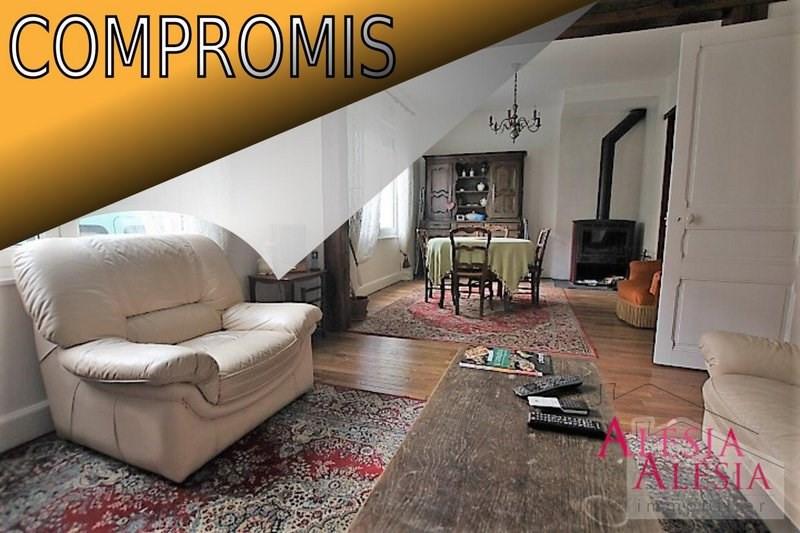 Sale house / villa Châlons-en-champagne 232800€ - Picture 9