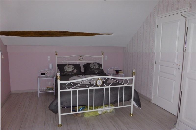 Sale house / villa Sud chatillonnais 63500€ - Picture 6