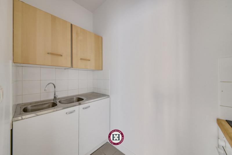 Sale apartment Lyon 6ème 210000€ - Picture 7