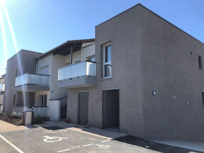 Rental apartment Colomiers 550€ CC - Picture 6