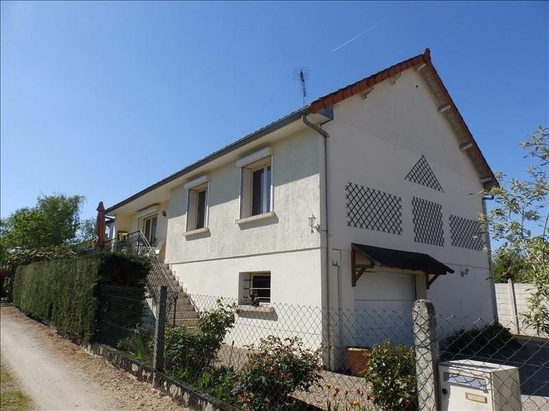 Vente maison / villa Yzeure 159000€ - Photo 1