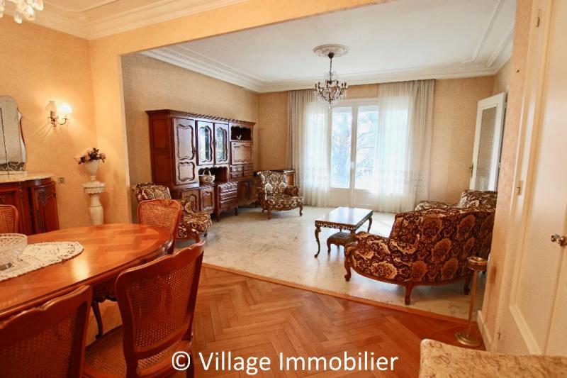 Vente maison / villa Saint priest 450000€ - Photo 1