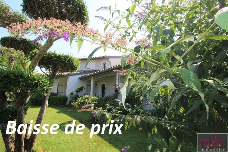 Vente maison / villa Gragnague 485000€ - Photo 1