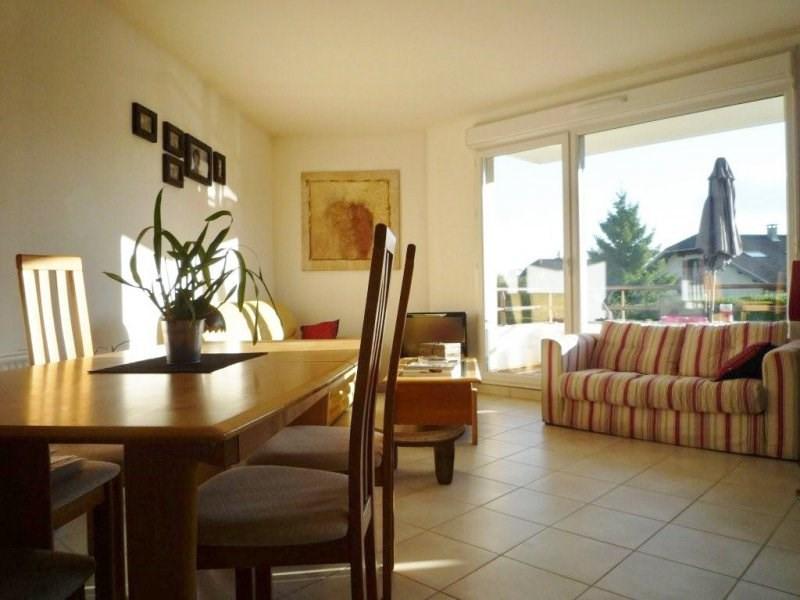 Sale apartment Villaz 229000€ - Picture 5