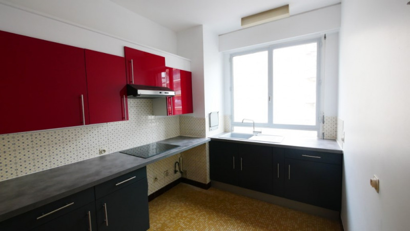 Location appartement Limoges 890€ CC - Photo 1