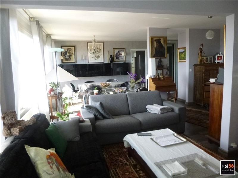 Sale apartment Lorient 298200€ - Picture 1