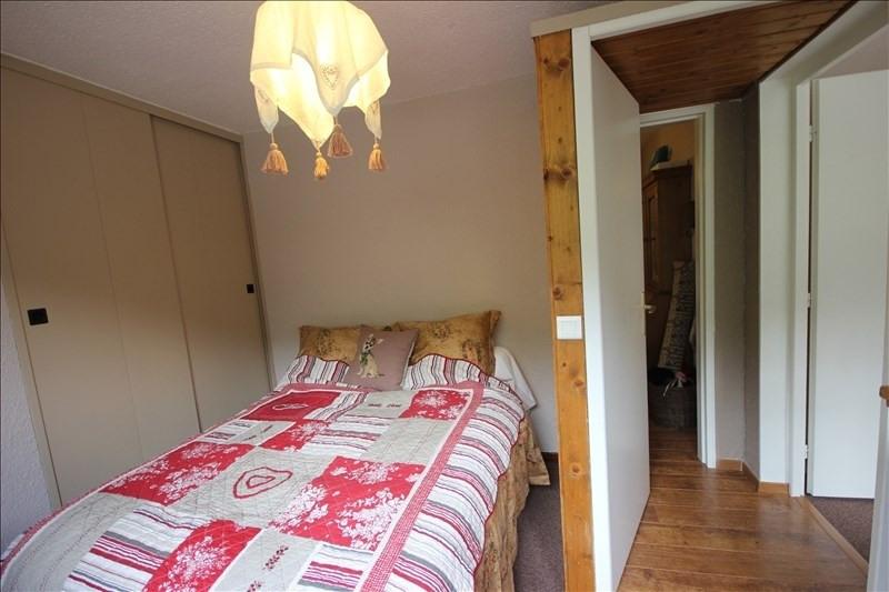 Vente appartement Les arcs 1600 225000€ - Photo 4
