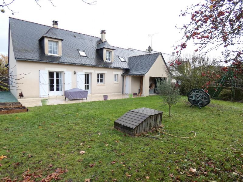 Rental house / villa Les ponts de ce 1240€ CC - Picture 6