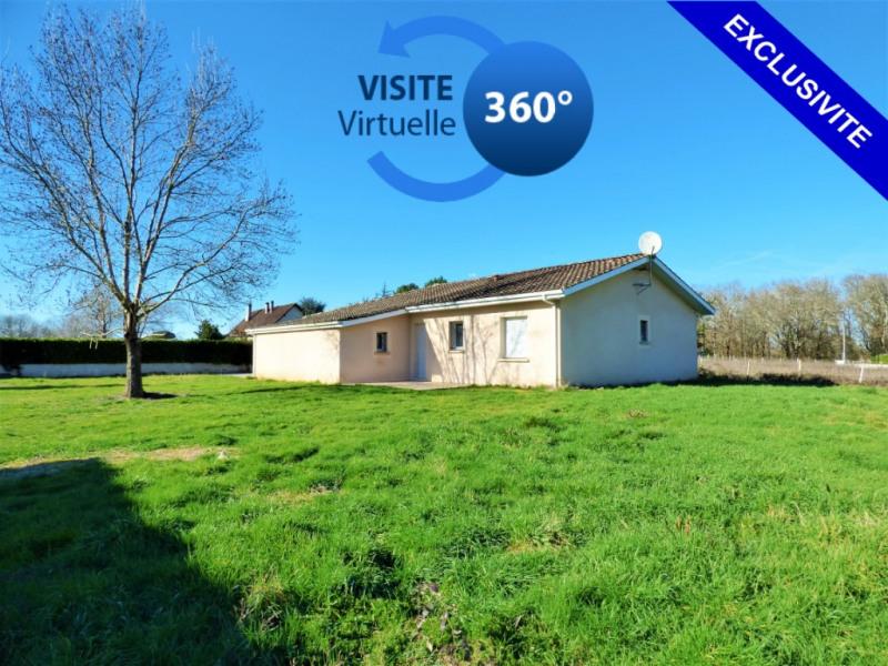 Vente maison / villa St seurin sur l isle 184800€ - Photo 1
