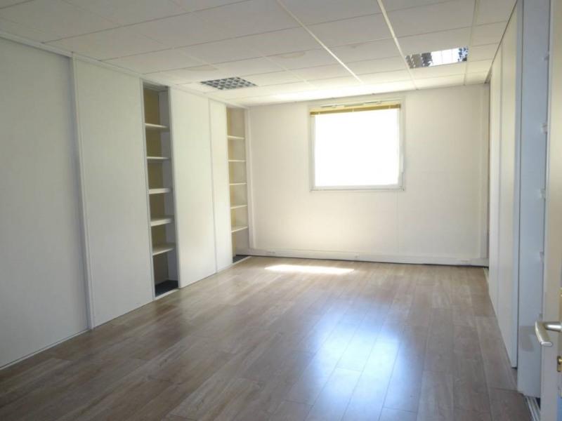 Rental office Montfavet 2325€ CC - Picture 4