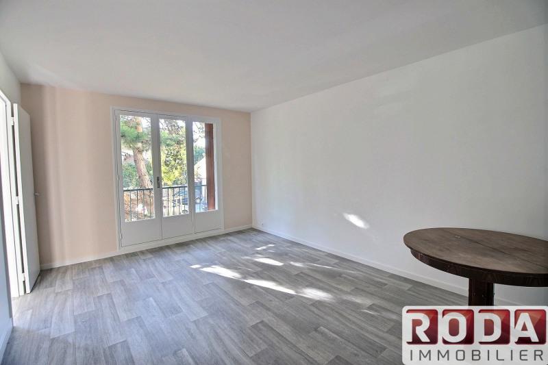 Vente appartement Bagneux 258000€ - Photo 2
