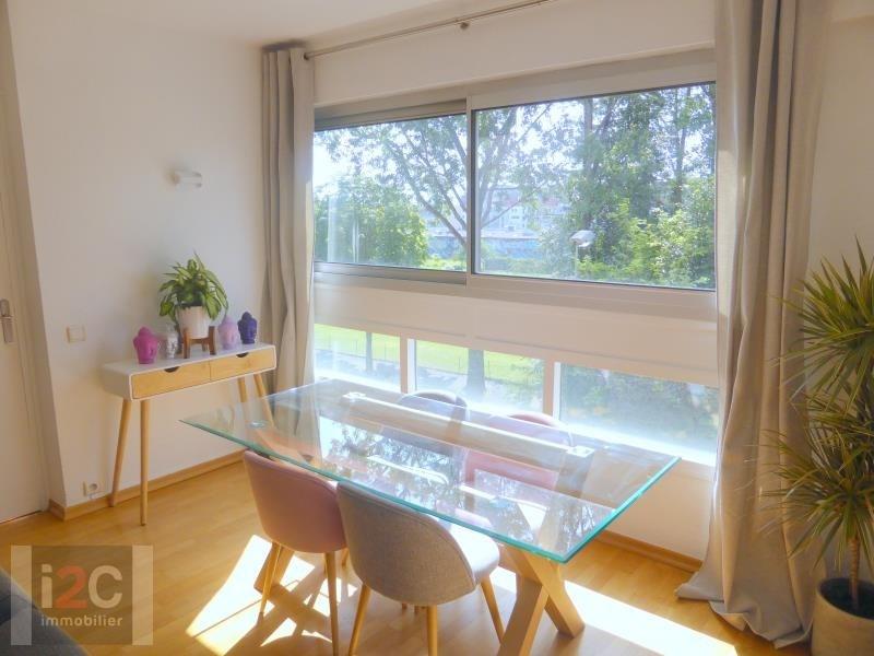 Vente appartement Ferney voltaire 370000€ - Photo 4