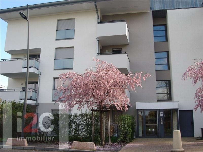 Affitto appartamento Prevessin-moens 1770€ CC - Fotografia 7