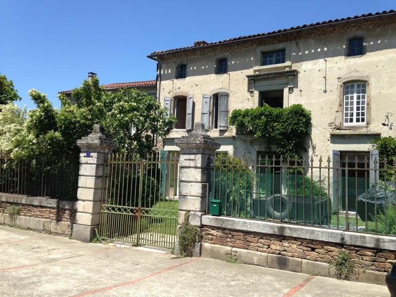 Deluxe sale house / villa Secteur de st amans soult 380000€ - Picture 1