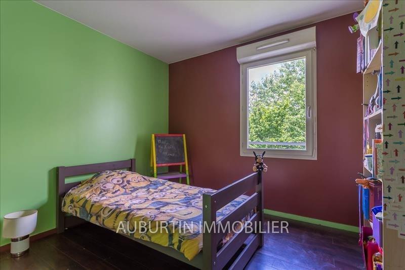 Venta  apartamento Aubervilliers 264000€ - Fotografía 4