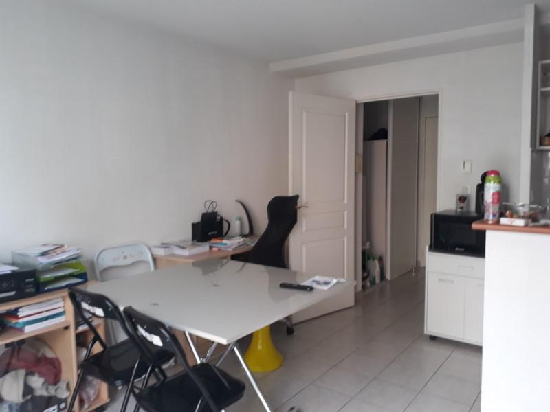 Limoges studio de 25 m² proche fac des sciences