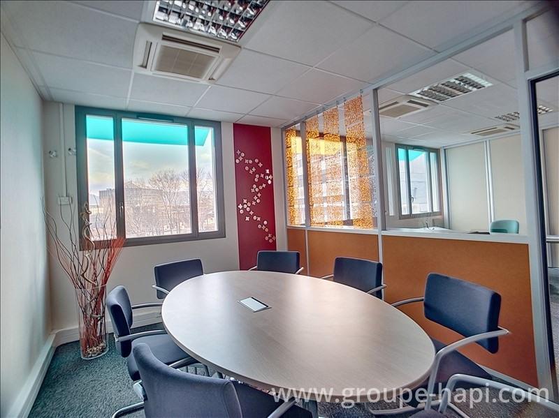 Vente bureau Grenoble 60000€ - Photo 2