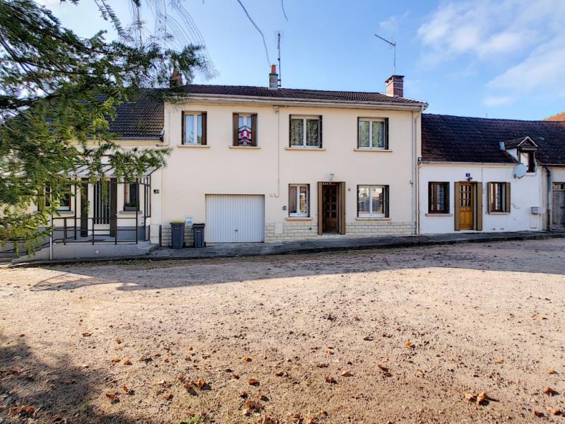 Vente maison / villa Commentry 88000€ - Photo 1