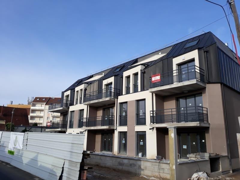Vente appartement Chilly mazarin 319000€ - Photo 2