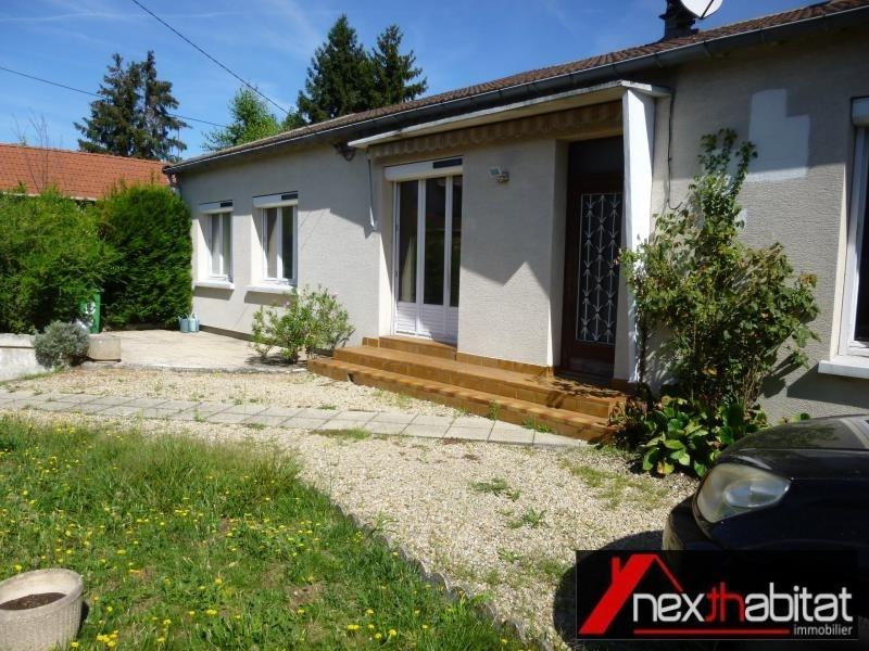 Vente maison / villa Les pavillons sous bois 229000€ - Photo 6