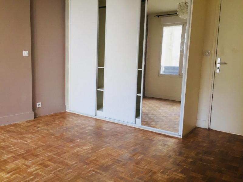 Sale apartment Paris 2ème 875000€ - Picture 4