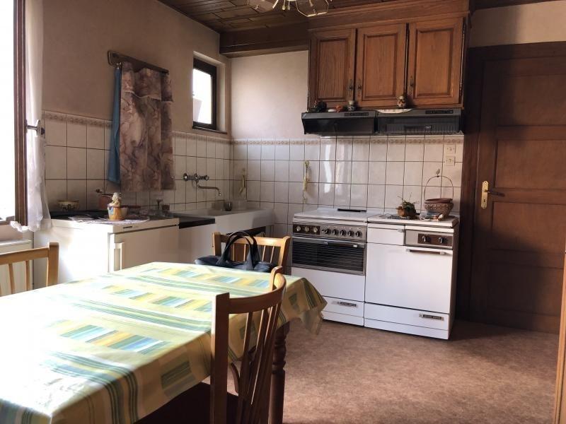 Venta  casa Illkirch graffenstaden 295000€ - Fotografía 5