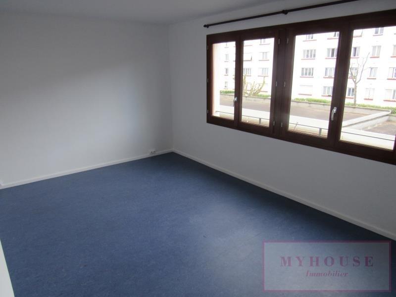 Vente appartement Bagneux 270000€ - Photo 7