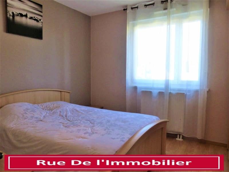 Vente appartement Weitbruch 220000€ - Photo 5