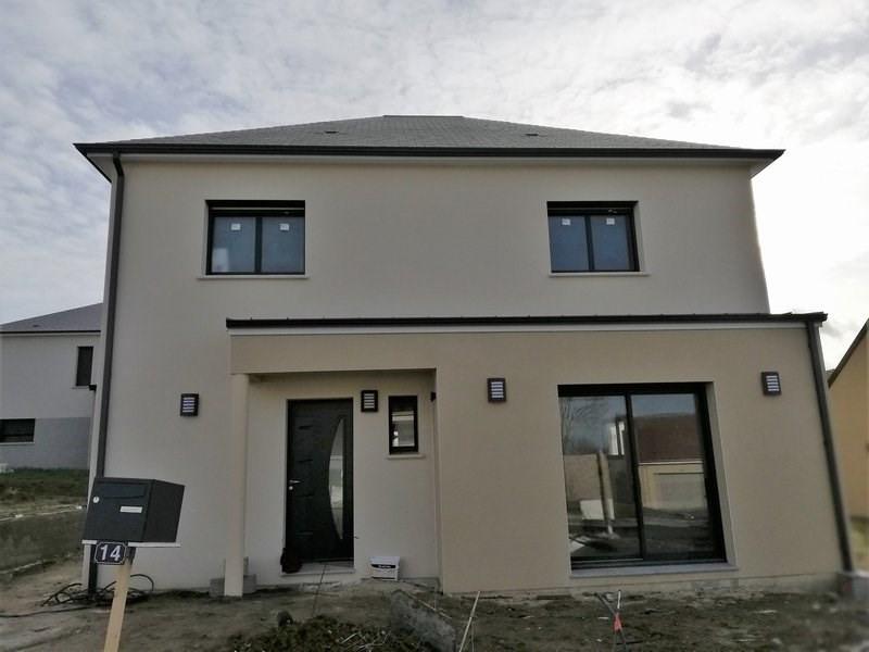 Vente maison / villa Villers bocage 228500€ - Photo 1