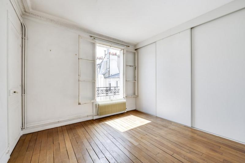 Sale apartment Paris 17ème 600000€ - Picture 3